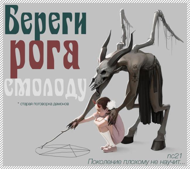 http://lostgeneration.f-rpg.ru/files/0010/e9/37/59325.png